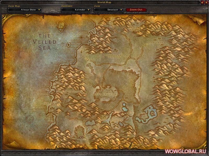 Аддон mapster для wow 3. 3. X » world of warcraft wow, секреты.